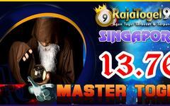 csmami4d - Master prediksi raja togel sgp senin 22-01-2018 :Raj