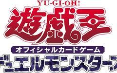 Heer0san - ICYMI: The Yu-Gi-Oh! OCG banlist for the 1st