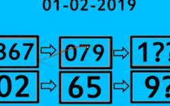 Haddi982 - Thai Lottery Results: Thai Lottery Ok Free 01-06-201