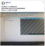https://imgs.plurk.com/Qyb/oUU/qxwn9CjEOpnczXLmWLYeb2yhnmw_lg.jpg